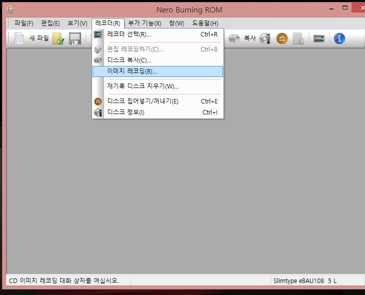 외장 ODD ,LiteOn, USB, DVD-RW 외장형 ,eBAU108 후기,라이트온,eBAU108,IT,IT제품,리뷰,후기,USB 케이블,길이,외장 ODD LiteOn USB DVD-RW 외장형 eBAU108 후기를 올려봅니다. 최근에는 내장형 DVD-RW 등은 잘 안쓰고 외장형을 많이 쓰는 추세인데요. 데스크탑 컴퓨터 조립 후에도 내장형 씨디롬을 많이 쓸일이 많지 않기 때문입니다. 그보다는 활용성이 많은 외장 ODD를 더 많이 사용하는 추세이죠. LiteOn(라이트온)은 제가 사용했던 펜티엄 컴퓨터에서 사용했던 씨디롬이 그 제품이였는데요. 그래서 이 제품을 보고는 옛날 생각도 좀 나더군요. 외장 ODD도 있을법한데 하고 보니 LiteOn USB DVD-RW 외장형 eBAU108 가 있더군요. 저 역시도 내장 DVD-RW가 있긴 한데 최근에는 써본지가 오래된듯하네요. 요즘은 하드디스크 가격이 저렴해진 편이라 CD를 굽는 것보다는 하드디스크에 보관하는게 일상적이 되버렸으니까요. 컴퓨터에서만 연결해서 쓸 수 있는 조금 크고 불편한 내장형 ODD 보다는 USB 형태로 들고다니면서 어디든 연결해서 씨디를 굽거나 읽을 수 있는 이런 외장형 ODD들이 요즘은 좀 더 쓸모가 많습니다. 그럼 실제 이제품을 써보고 괜찮았던 점 그리고 좀 아쉬운점 등도 살펴보도록 하죠.