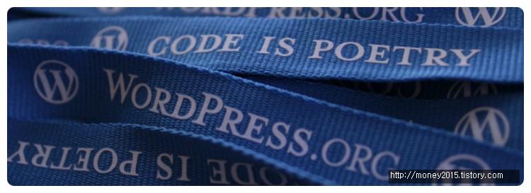 웹호스팅 업체 선택 기준 - 응용 프로그램