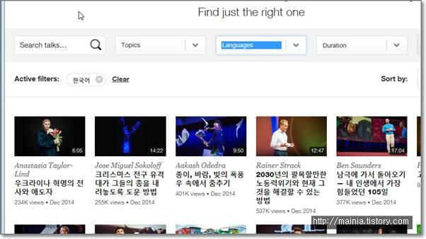 [인터넷] TED 한글 자막 동영상 보기