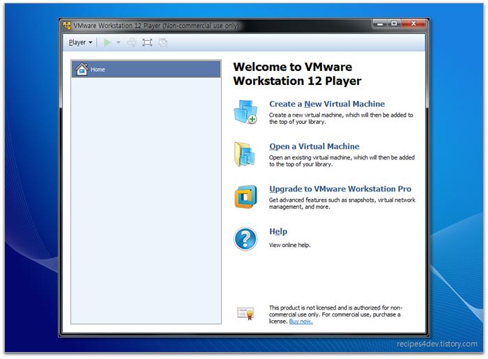VMware 실행 화면