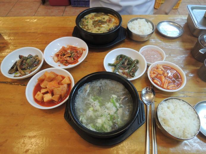 옛날장터국밥