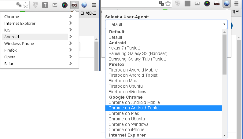 Select User Agent