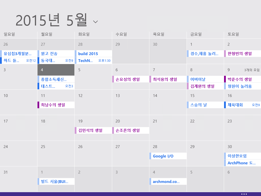 win81_mail_and_calendar_003