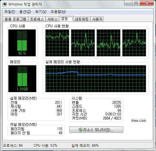 도지코인(도기코인,dogecoin) CPU 마이닝 방법과 채굴 수익 공개