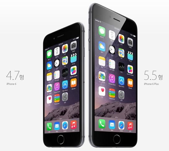 아이폰6, 아이폰6 플러스