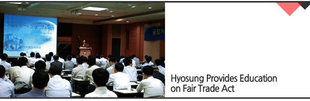 Hyonsung Provides Education on Fair trade Act
