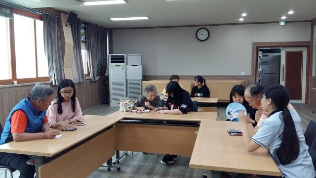 홍성 우리마을 의료생협