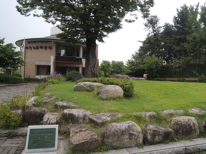 박경리문학공원