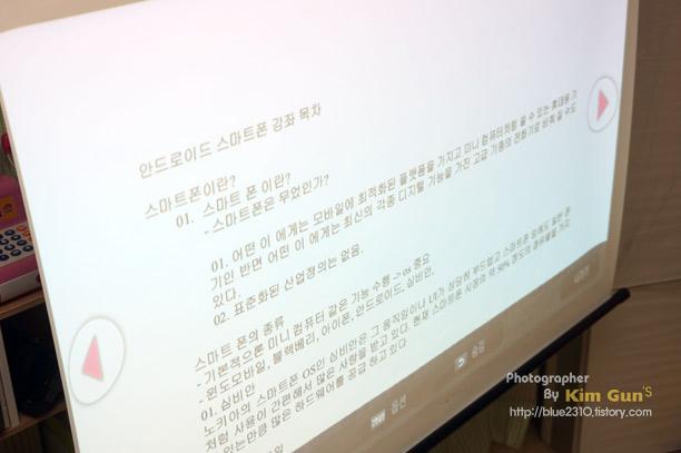LG 미니빔 PW1500