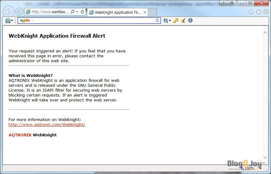 WebKnight Application Firewall Alert