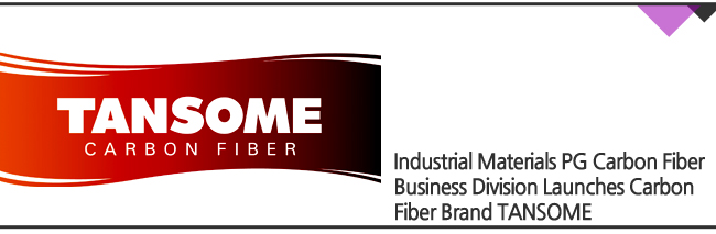 Industrial Materials PG Carbon Fiber Business Division Launches Carbon Fiber Brand TANSOME