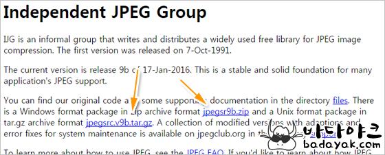 jpeg library setjmp(jerr.setjmp_buffer) error