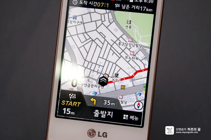 LG 와인 스마트, 학생 스마트폰 중독에 좋은 이유