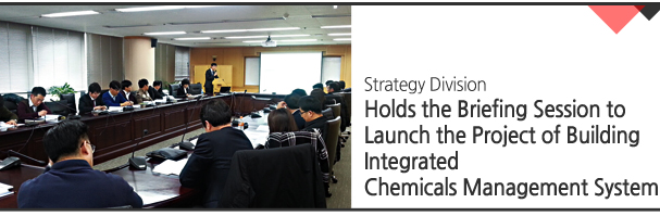 Strategy Division Holds the Briefing Session to Launch the Project of Building Integrated Chemicals Management System