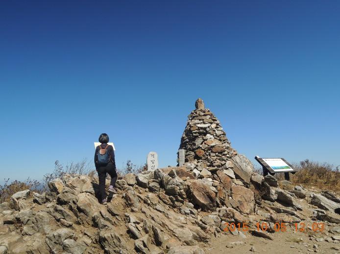 계방산 등산코스 등산지도