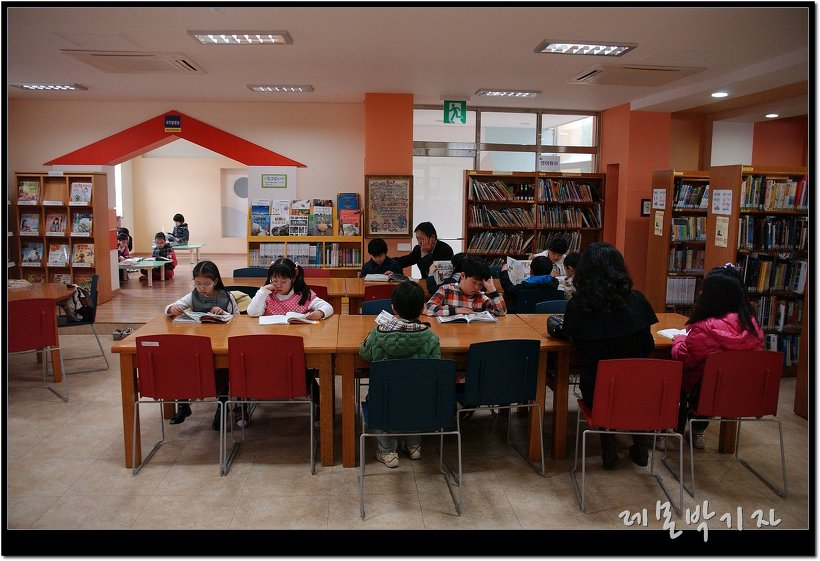 재송어린이도서관_아동자료실