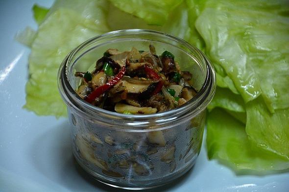 표고버섯 쌈장(표고버섯 된장 쌈장)