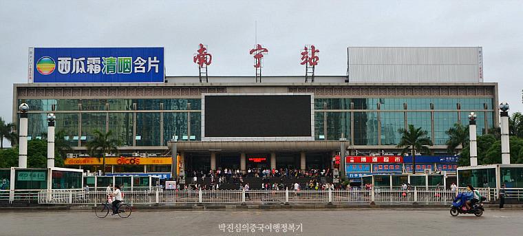 넘다! 중국 베트남, 아시아 최대 국경폭포 - 덕천폭포(德天瀑布)