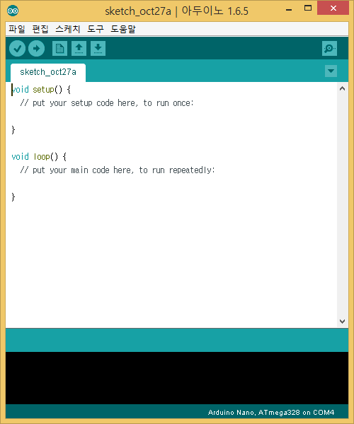 Good Joon :: Visual Studio 로 Arduino 개발환경 만들기