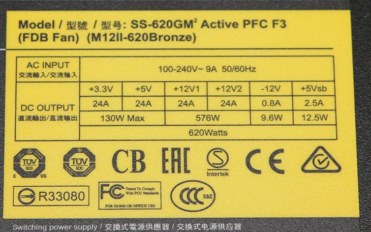 시소닉, M12II-620 EVO, 80PLUS ,브론즈 ,전압, 소음, 측정,IT,IT 제품리뷰,컴퓨터,파워서플라이 쓸만한 제품 소개 합니다. 저소음이 맘에 들었는데요. 시소닉 M12II-620 EVO 80PLUS 브론즈 전압 소음 측정을 해 본결과 꽤 괜찮았습니다. Seasonic은 좋은 파워서플라이쪽에서 꽤 정평이 나 있는 제품을 만드는 곳인데요. 시소닉 M12II-620 EVO 는 80플러스 브론즈 등급의 제품 입니다. 프리볼트 제품으로 해외나 국내 모두 다 사용이 가능한 제품 입니다.