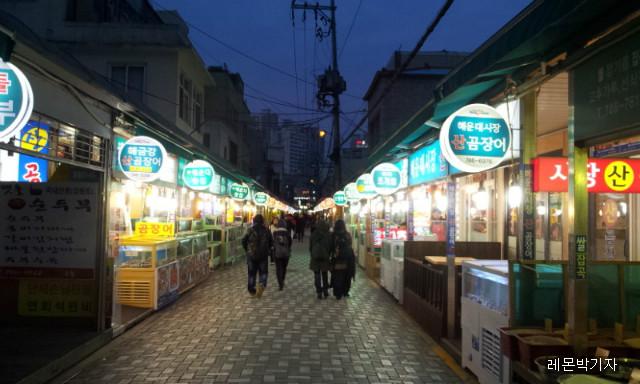 해운대전통시장_곰장어집