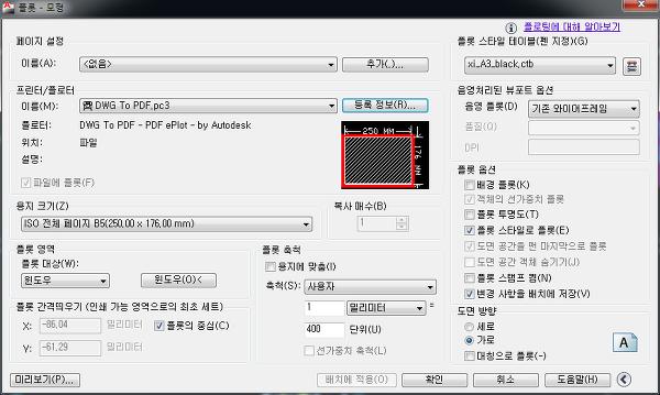 dwg to pdf pc3 mac