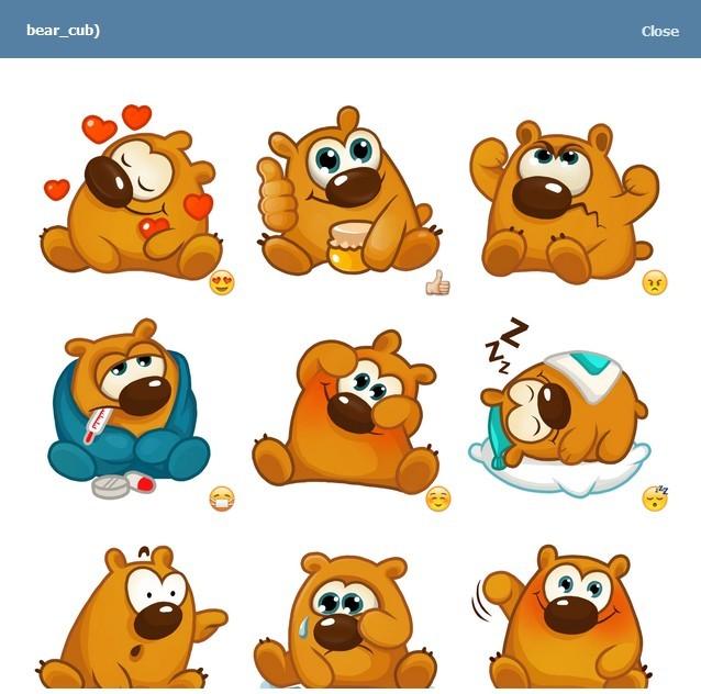 텔레그램 스티커 - Little Bear