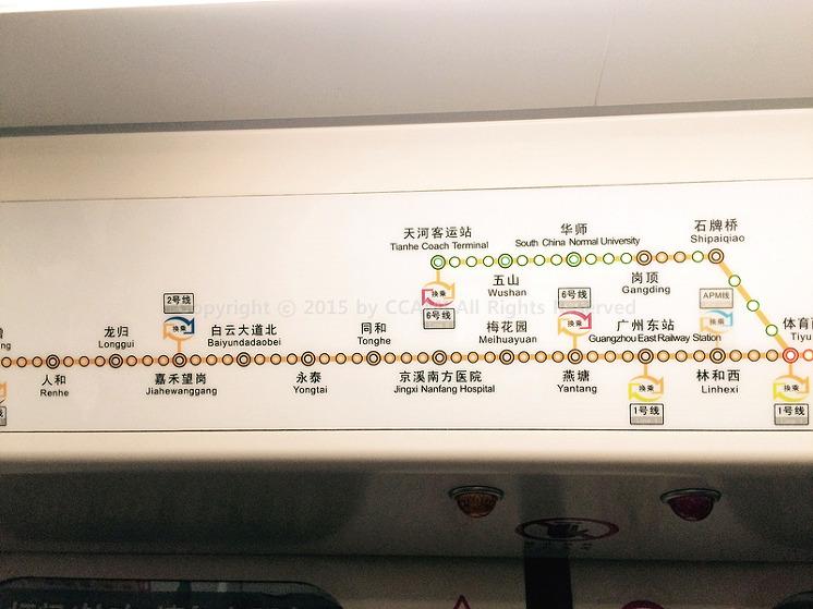 CCAMI, Guǎngzhōu, Guangzhou metro, metro, 광저우, 광저우 대중교통, 광저우 대중교통 이동, 광저우 메트로, 광저우 여행, 광저우 지하철, 까미, 대중교통, 대중교통 이동, 메트로, 여행, 중국, 중국 광저우, 중국 대중교통, 중국 여행, 중국 지하철, 지하철, 지하철 여행, 해외 여행, 해외여행