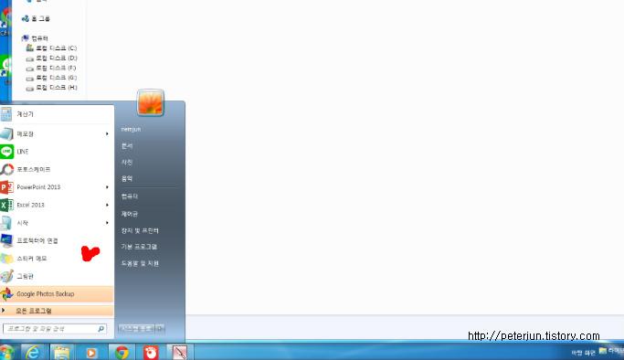윈도우7 windows7  스티커메모