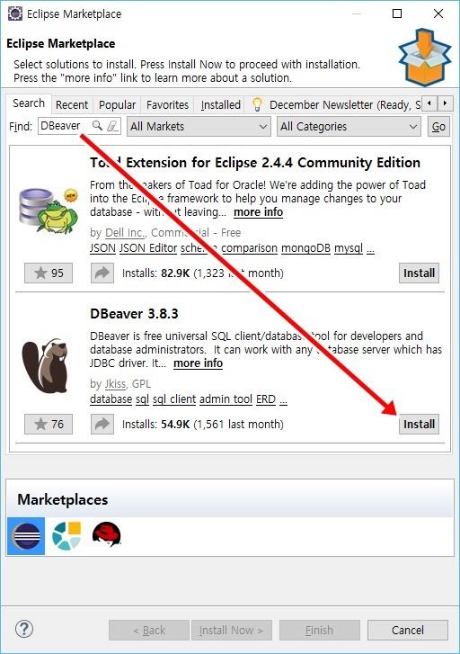무료 SQL Editor DB 관리 프로그램 DBeaver