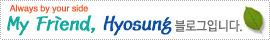 효성그룹 대졸신입사원 신입사원새내기 효성 신입사원의 밤신입사원 환영회 환영의 밤취업준비생