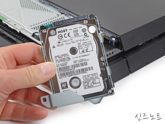 ps3 hdd 제거