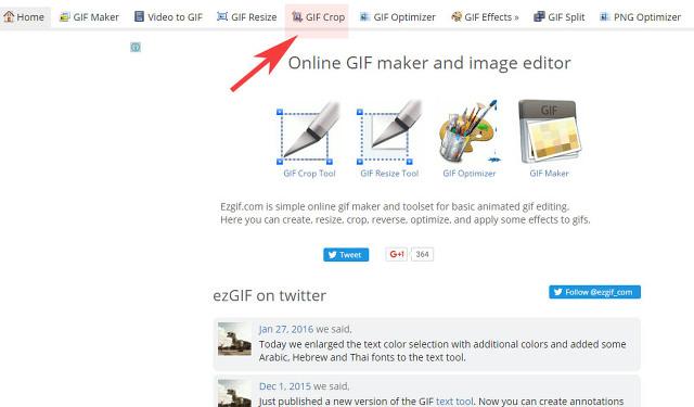 GIF 움짤 자르기 편집하는 방법