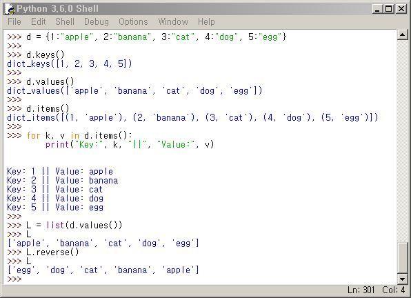 파이썬 사전 keys, values, items 함수