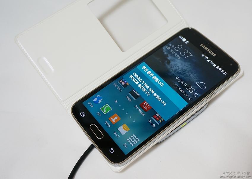 갤럭시S5 무선충전 S뷰 커버, 무선 충전 패드 S Charger