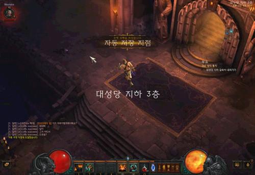 diablo3 1막 5화, 대성당 지하 3층