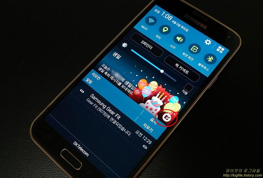 갤럭시 S5 광대역 LTE-A Festive UX