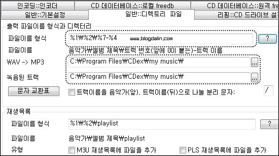 Audio Cd mp3_07