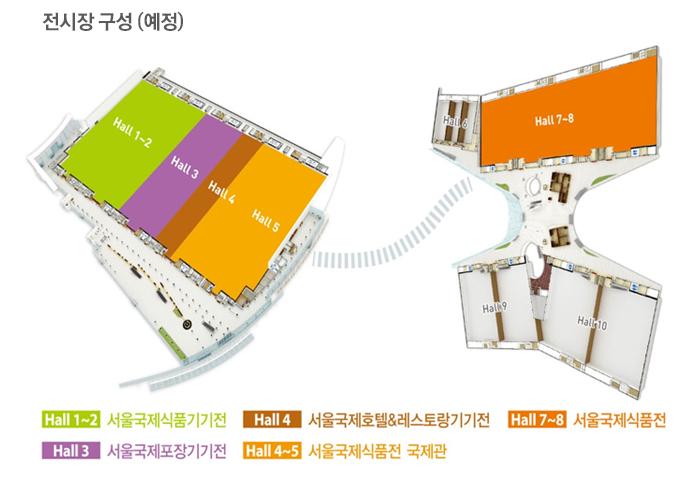 서울푸드 전시장 지도