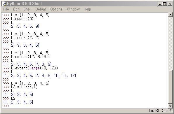 파이썬 리스트 삽입, 복사 합수 (append, insert, extend, copy)