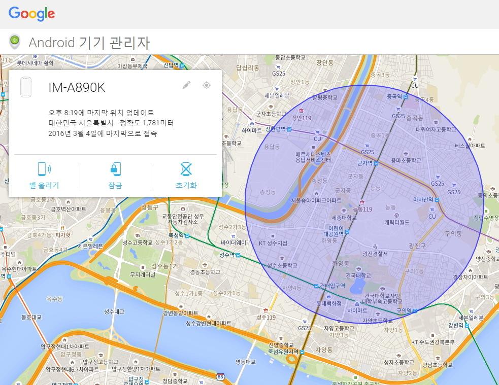 핸드폰 분실시 구글과 올레 위치추적 이용하기 - 팁!! - romeo1052.net