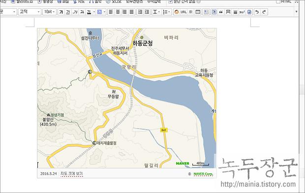 네이버 지도, 맵 티스토리, 사이트에 삽입하는 방법