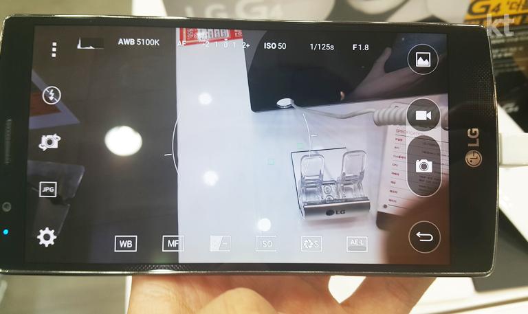 LG G4의 카메라 대기화면