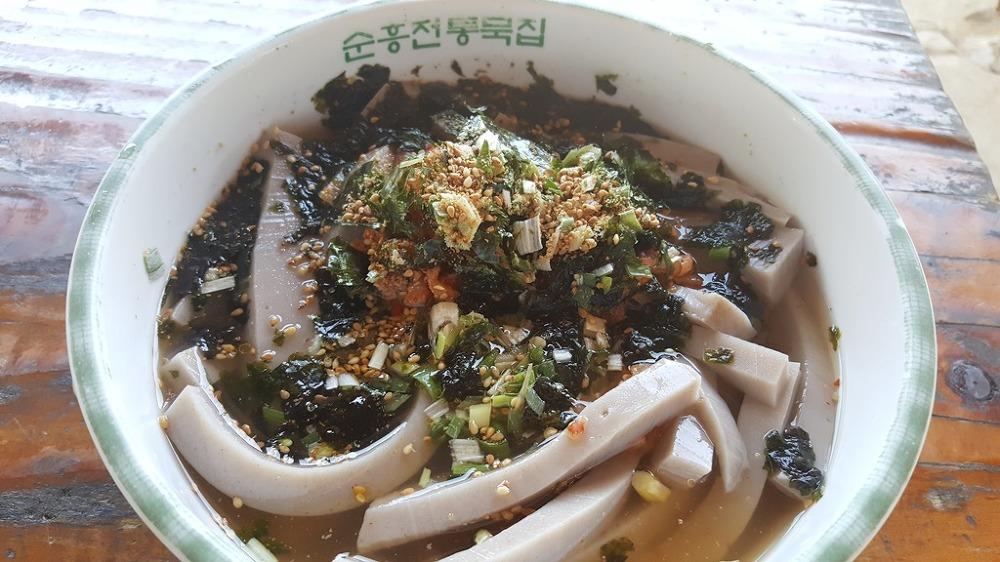 [영주 맛집]묵밥의 명가, 순흥전통묵집