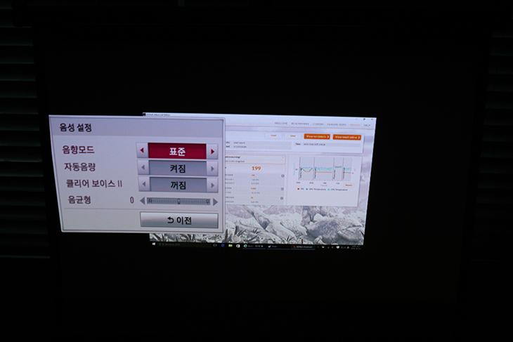 휴대용 빔프로젝터 ,LG 미니빔TV, PH550 ,무선 화면 전송, 높은 화질과 해상도,IT,IT 제품리뷰,가정에서 사용하기에 상당히 좋은 프로젝터를 소개 합니다. 무선으로도 사용이 가능한 제품 인데요. 휴대용 빔프로젝터 LG 미니빔TV PH550 인데 무선 화면, 전송 높은 화질과 해상도 등 특징에 대해서 알아보려고 합니다. 휴대용프로젝터의 가장 큰 평가 항목으로는 사용성과 실제 화질과 밝기를 들 수 있는데요. 휴대성이 아무리 좋아도 성능이 떨어지면 불편하니까요. 휴대용 빔프로젝터 LG 미니빔TV PH550는 밝기도 상당히 밝고 사용성도 무척 좋았는데요.