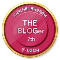 LG 더블로거 (LG The Blogger)