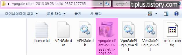 VPN프로그램