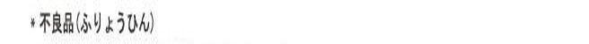 오늘의 일본어 회화 단어 5일차. 검사 어쨌든 보내다 002