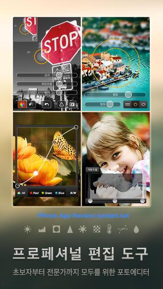 PicsPlay Pro 아이폰 추천 사진 촬영 편집 앱