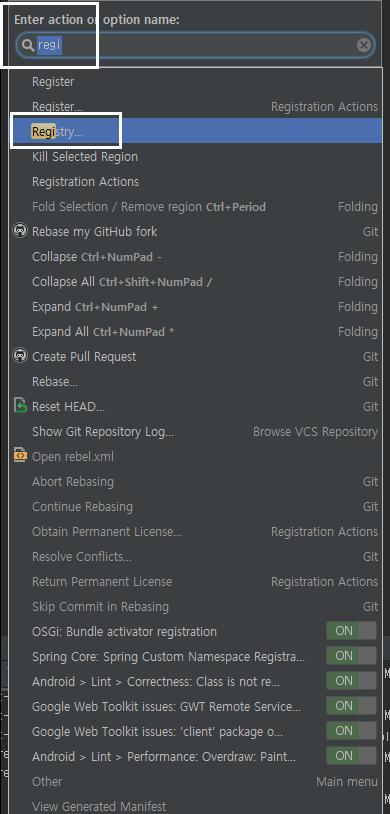 SpringBoot에서 template, static resource 실시간 반영하기